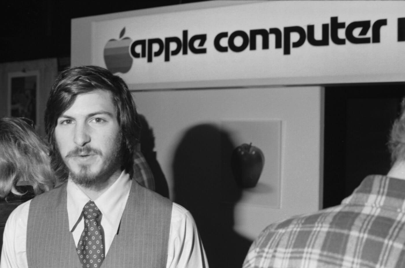 کارخانه-اپل