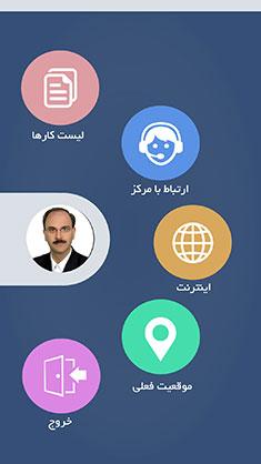 عکس اسلایدر موبایل 1