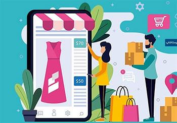 طراحی سایت فروشگاهی در کمترین زمان و کمترین قیمت